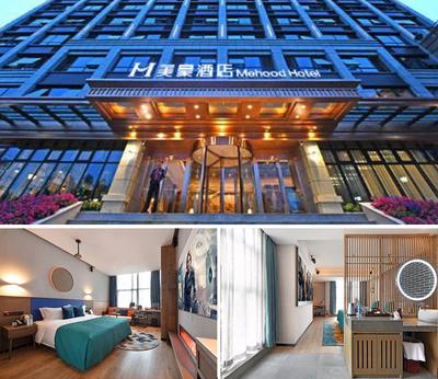 美豪酒店 MEHOOD HOTEL