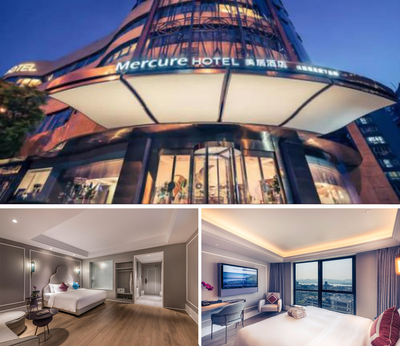 美居酒店 MERCURE HOTEL
